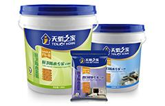 防水材料价格,卫生间防水涂料,防水招商加盟