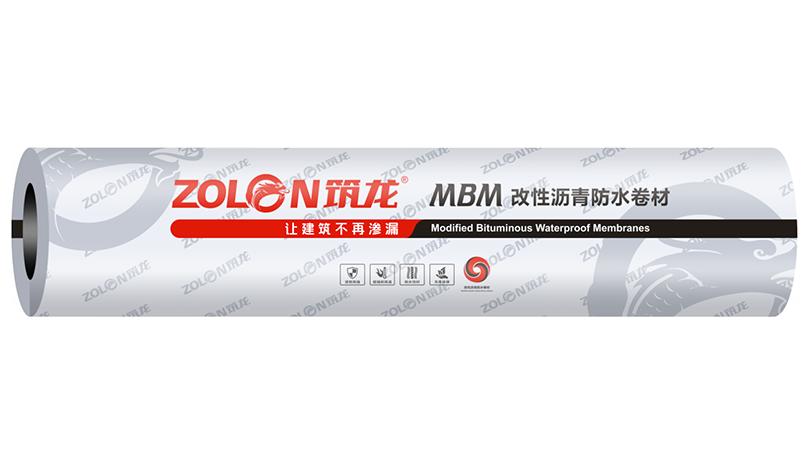 MBM改性沥青防水卷材2