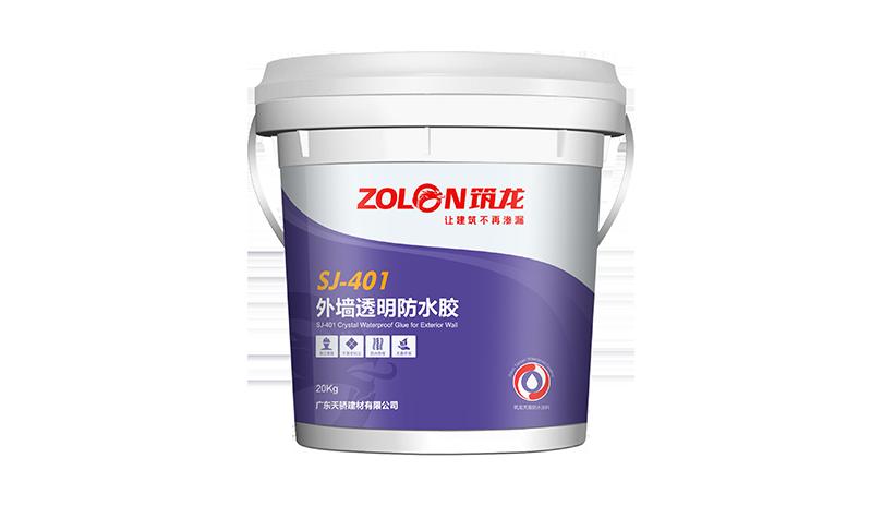 SJ-401外墙透明防水胶